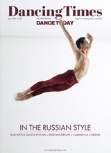 Dancing Times front cover July 2018 issue