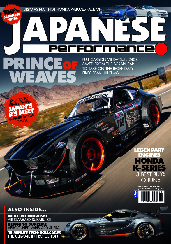 Japanese Performance issue 232