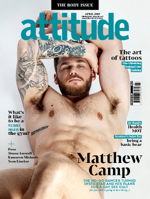Attitude Issue 307_Cover_Matthew Camp